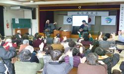福祉講演会の開催