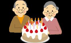 100歳祝い記念品贈呈